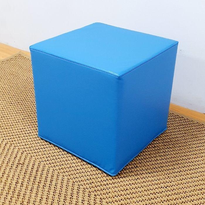 Square Ottoman Blue